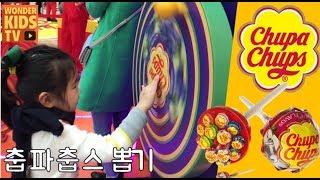 춥파춥스 이벤트 춥파춥스 뽑기 event 초대형 춥파춥스 이벤트 팝업 매장에 가다! 초대형 춥파춥스 뽑기 기계 chupa chups event candy machine
