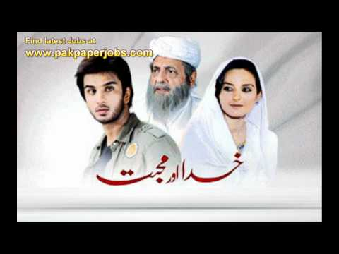 Khuda Aur Muhabbat - Title Song - Female