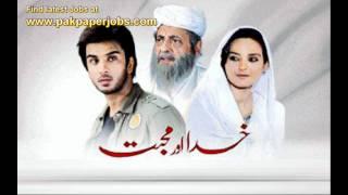 Khuda Aur Muhabbat - Title Song - Female