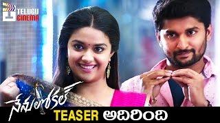 Nenu Local Telugu Movie TEASER | Nani | Keerthi Suresh | DSP | #NenuLocal | Telugu Cinema