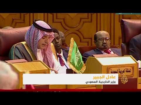 الجامعة العربية.. شكوى من إيران وضغط على لبنان  - نشر قبل 8 دقيقة