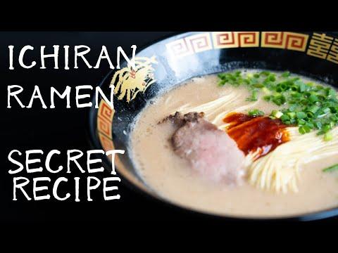 How to make Ichiran Tonkotsu Ramen | copycat recipes
