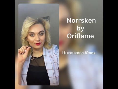 Norrsken  By Oriflame
