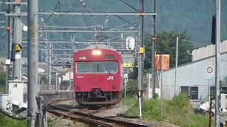 [警笛あり]JR西日本 103系BH4編成 播但線 甘地駅付近通過
