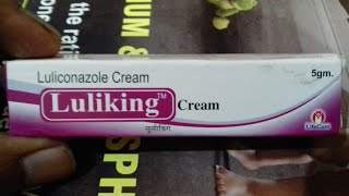 Luliking Cream | Use | Doages | Side Effect | Compostion | Full Hindi Reviews