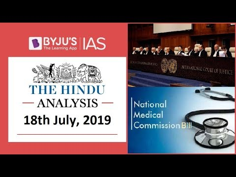 'The Hindu' Analysis for 18th July, 2019 (Current Affairs for UPSC/IAS)