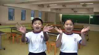 Publication Date: 2020-10-19   Video Title: 循道學校MSTV - 常識奇趣:雙胞胎知多少