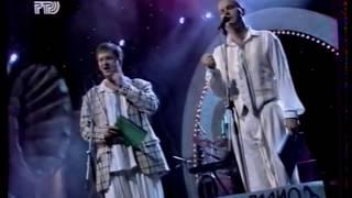 Золотой граммофон 1996 год (Полная версия)
