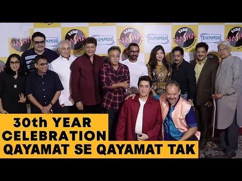 Aamir khan And Team | GRAND Celebration Of Film Qayamat Se Qayamat Tak | Celebrating 30 years