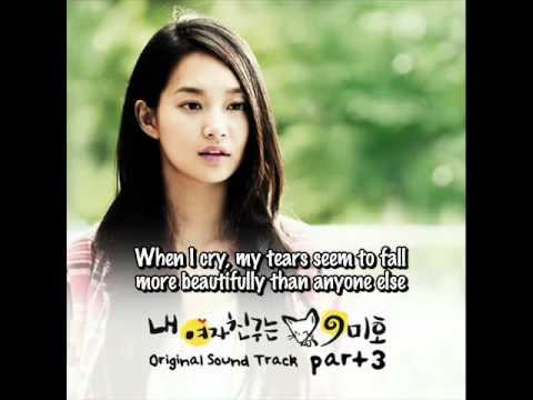 Free download lagu Sha La La - Shin Min Ah [Eng Sub] Mp3