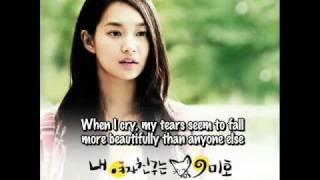 Sha La La - Shin Min Ah [Eng Sub]