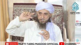 Hazrat Esa (A.S.) Ki Qayadat | 8th Tarawih Tafseer | Mufti Tariq Masood