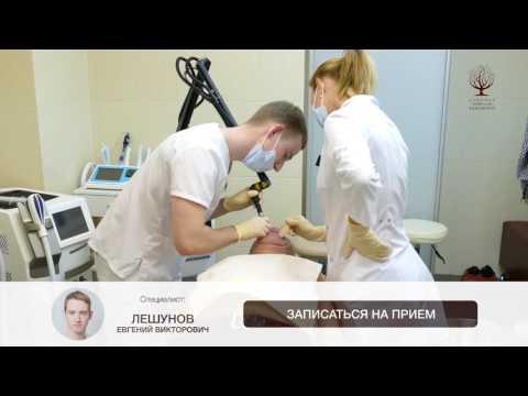 Операция лазером от храпа в екатеринбурге