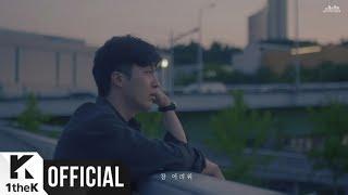 [MV] Jukjae(적재) _ Tattoo(타투)