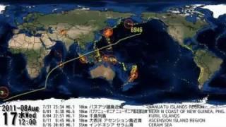 3_11の地震が世界的に見ても如何にヤバかったかが分かる動画