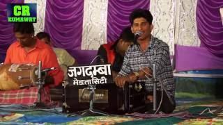 वारी जाऊ बलियारी जाऊ lalit laheriya new 2016 live rajasthani bhajan songs लाइव निमाज