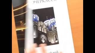 Печать журналов(, 2014-03-17T13:38:11.000Z)