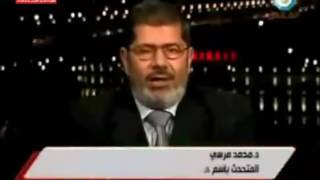 حقيقة محمد مرسي مع اسرائيل