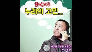 업소용의자 난리난곳!! 의자 대량매입 후 착한판매 서울…