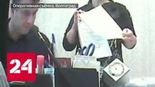 «Высота 102 ТВ»: В Волгограде транспортная карта «Волна» «смывает» деньги пассажиров