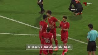 ملخص | الدحيل 5 - 1 أم صلال | دوري قطر غاز تحت 23 سنة