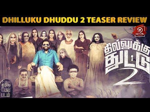 Dhilluku Dhuddu 2 Official Teaser Review | Santhanam | Rambhala | Shabir