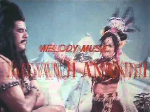 HAR HAR MAHADEV 1974 Trailer