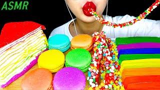 ASMR RAINBOW CREPE CAKE,  MACARON, NERDS ROPE JELLY 레인보우 크레이…