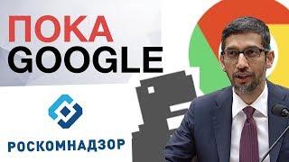 Полная блокировка Google в РФ   Запрет на импорт iPhone XS и XS Max   Новости  Galaxy S10+