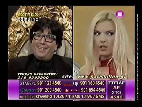 ΦΤΥΑΡΙ NEWS - ΕΘΝΙΚΟΣ ΣΤΑΡ (Extra 3, 2008) - ολόκληρη εκπομπή