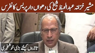 Adbul Hafeez Sheikh Grilled Press Conference Today on Pakistan Traders | 30 Oct 2019