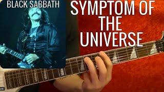 Sympton of the Universe - BLACK SABBATH - Guitar Lesson✅✅🎵