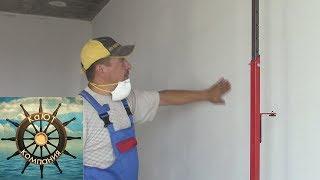 Шпаклевка стен под обои. Ремонт своими руками . Новостройка.