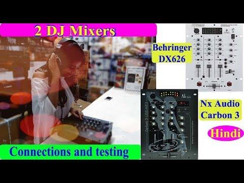 2 Dj मिक्सर देखे 2 Dj mixer by Srishti connections and testing