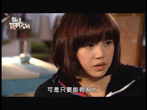 2011偶像剧 记 得 我 们 有 约  第十三集 朱孝天 Ken Chu 陈妍希 Michelle Chen