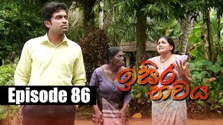 Isira Bawaya | ඉසිර භවය | Episode 86 | 30 - 08 - 2019 | Siyatha TV Thumbnail