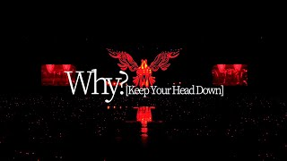 Download Lagu  Tvxq Why Keep Your Head Down  MP3