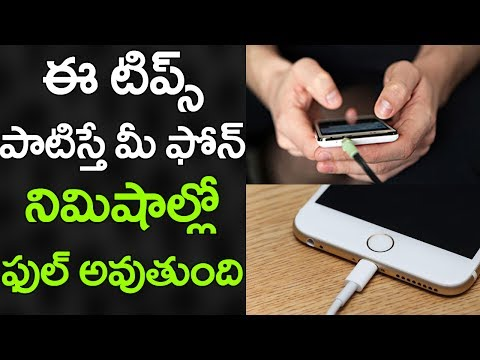 Simple and Easy TRICKS To CHARGE Your MOBILE Instantly | Smart Phone Hacks | Vtube Telugu