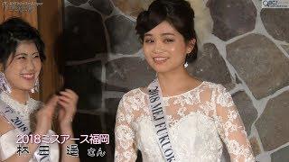 QBC九州ビジネスチャンネル http://qb-ch.com/news/20180613k47.html き...