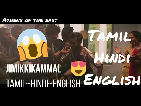 JIMIKKI KAMMAL  Tamil Version+Hindi+English Cover Version Mp3 Download   Video