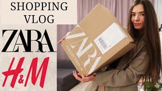 *Влог Покупки* ZARA, H&M. Шопинг ВЛОГ 2020/2021 Бюджетный шопинг. SHOPPING HAUL