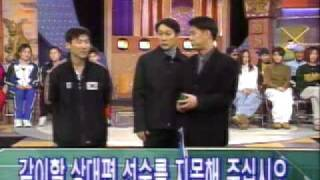 S.E.S - Shalala - Playing Ping Pong 00.02.06