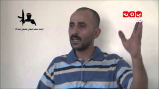 فلم الاسرى الحوثيين واتباع صالح لدى المقاومة بـ تعز 23-8-2015