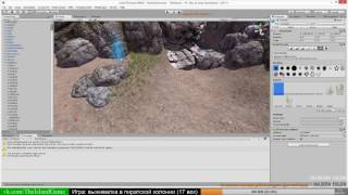 Unity 3D, делаем водопой животных в нашей игре
