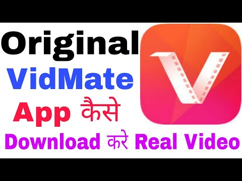 vidmate-app-kaise-download-kare-||-2020-||-how-to-download-vidmate-original-app-||-100%-original-app
