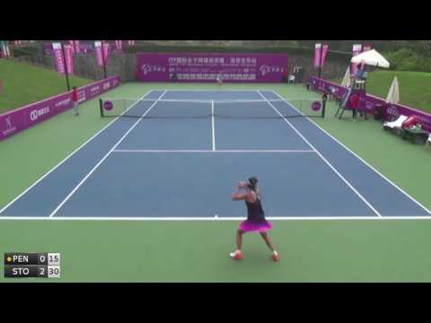 Peng Shuai v Stojanovic Nina - 2016 ITF Shenzhen