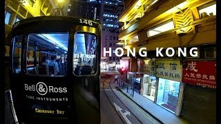 Hong Kong Tram Ride with music