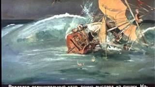 Синдбад мореход - арабская сказка (текст читает Игорь Козлов)
