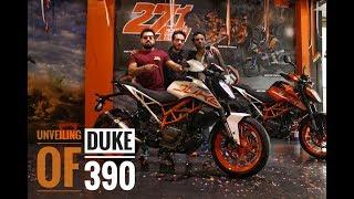UNVEILING OF DUKE 390 2018||SOUTH DELHI KTM