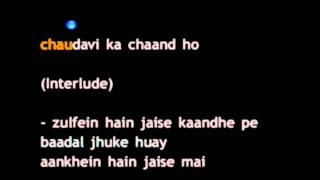 Chaudavi Ka Chaand Ho